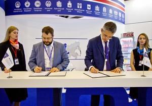 РВК и АИРР объединят усилия для инновационного развития России