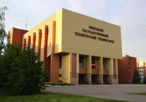 Открытая лекция в Липецком государственном техническом университете