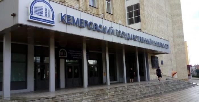 Мастер-класс в Кемеровском государственном университете