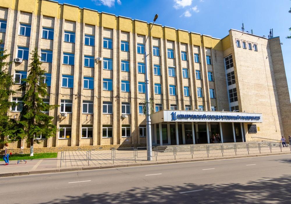 """Открытая лекция в КемГУ """"Инновационный подход к переработке отходов"""""""