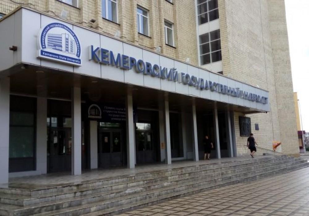 Мастер-класс в КемГУ