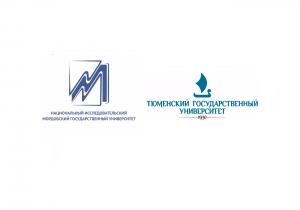 ТюмГУ и МГУ им. Н.П. Огарева стали партнерами олимпиады «Технологическое предпринимательство»