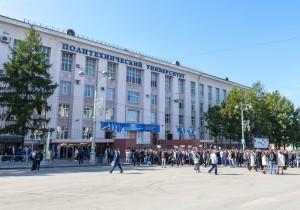 Открытая лекция в Пермском национальном исследовательском политехническом университете
