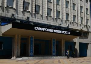 """Мастер-класс в Самарском университете """"Проектирование собственных мобильных Андроид-приложений"""""""