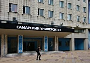 Деловая игра в Самарском университете