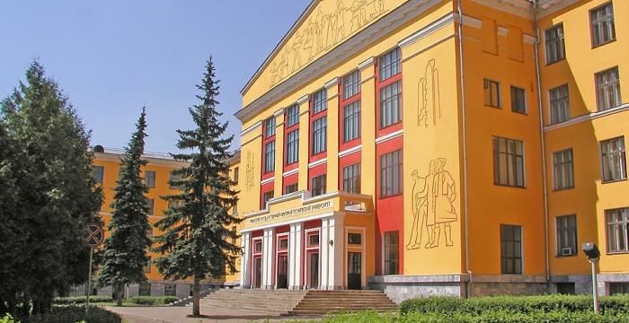 Приглашаем на открытую лекцию в Уфимском государственном нефтяном техническом университете