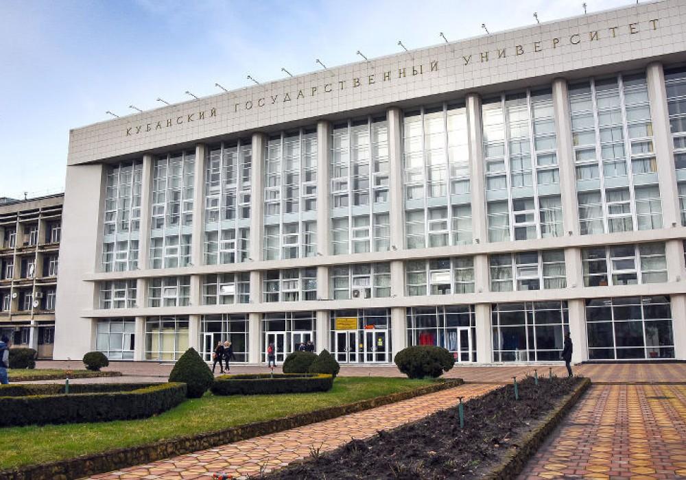 КубГУ вошел в число соорганизаторов Олимпиады