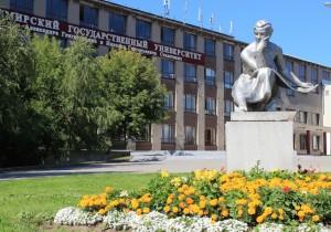 Мастер-класс во Владимирском государственном университете