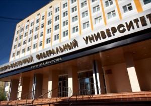 Открытая лекция в СВФУ им. М.К. Аммосова